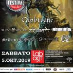 Golden R. Festival @ Volos Metal City