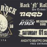 LET'S ROCK 2018 RETURNS...