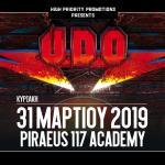 U.D.O. - ATHENS - 31 ΜΑΡΤΙΟΥ  2019 - PIRAEUS 117  ACADEMY