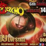 Keepers Οf Jericho – 6th Anniversary Party @ Remedy