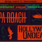 Papa Roach & Hollywood Undead in Athens 2020
