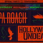 Papa Roach & Hollywood Undead in Thessaloniki 2020!