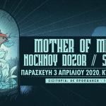 Mother of Millions, Nochnoy Dozor & Sofia Sarri live at Kyttaro