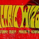 Electric Wizard live at Piraeus 117 Academy