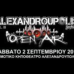 Alexandroupolis Open Air Festival ΙΙ