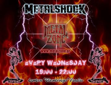 METALSHOCK RADIO SHOW 5/5/2021 PLAYLIST