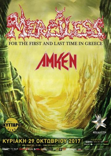 Merciless – Amken... Live με death/thrash από τα παλιά