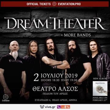 DREAM THEATER LIVE IN ATHENS