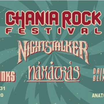 CHANIA ROCK FESTIVAL 2020: ΟΥΤΕ Ο ΚΟΡΟΝΟΪΟΣ ΤΟ ΣΤΑΜΑΤΑ