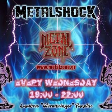METALSHOCK RADIO SHOW 14/4/2021 PLAYLIST