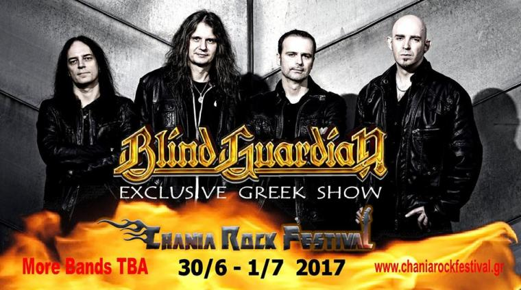 BLIND GUARDIAN LIVE ΣΤΟ XANIA ROCK FEST