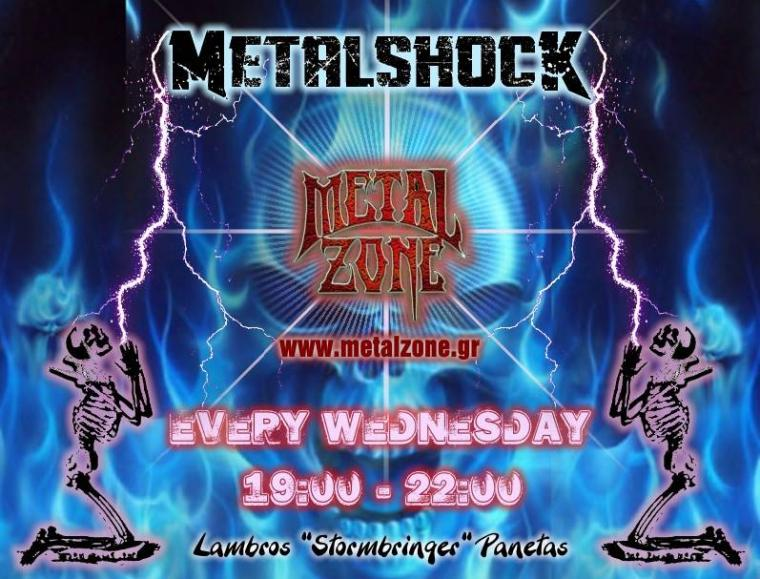METALSHOCK RADIO SHOW 13/10/21 PLAYLIST