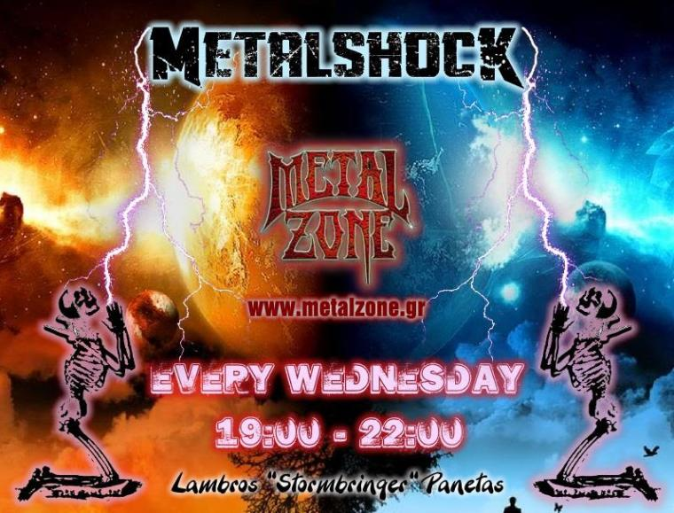 METALSHOCK RADIO SHOW 8/9/2021 PLAYLIST