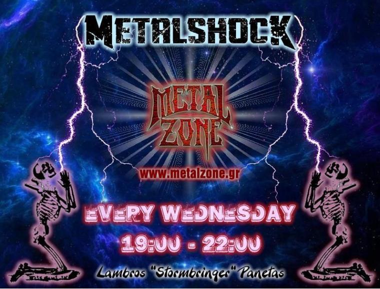 METALSHOCK RADIO SHOW 1/3/2017 PLAYLIST