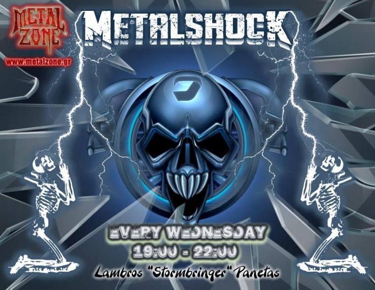 METALSHOCK RADIO SHOW 25/11/2020 PLAYLIST