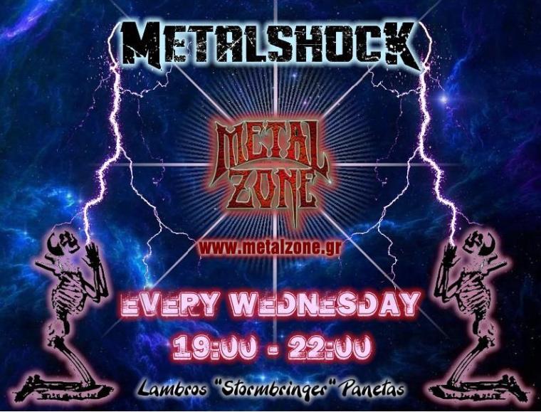 METALSHOCK RADIO SHOW 21/11/2018 PLAYLIST