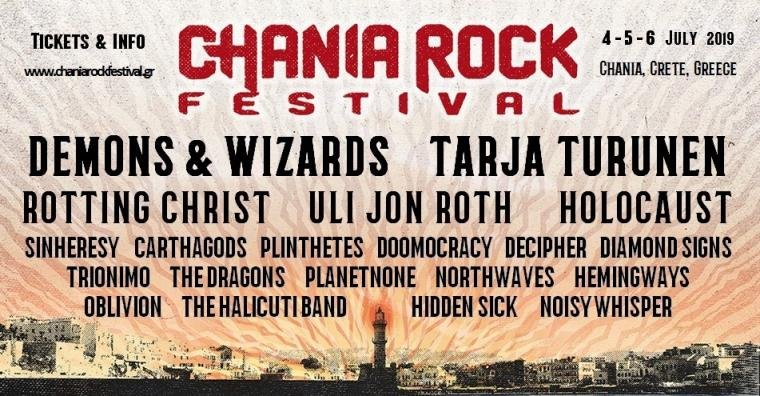 CHANIA ROCK FESTIVAL LIVE REPORT: ΜΕΡΑ 2Η