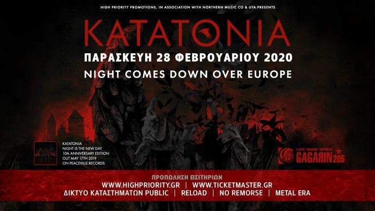 KATATONIA LIVE IN ATHENS