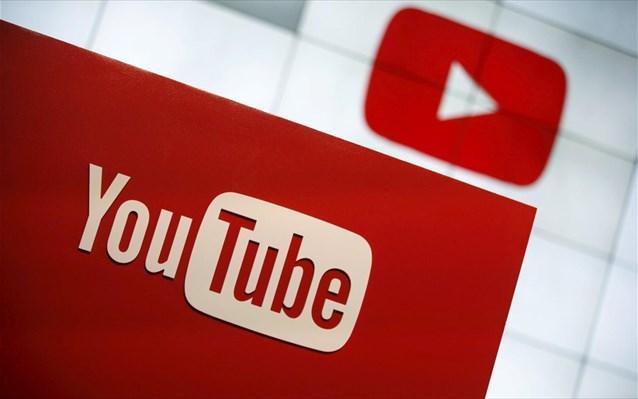 Το YouTube θα καταργήσει τα διαφημιστικά βίντεο 30 δευτερολέπτων που δεν «προσπερνιούνται»
