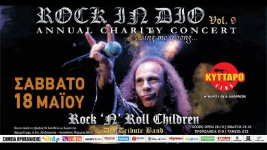 ROCK IN DIO vol.9 - May 18th 2019