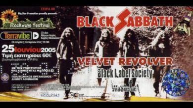 BLACK SABBATH LIVE IN GREECE 25/06/2005