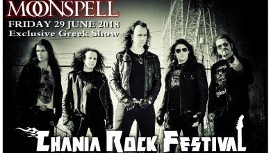 MOONSPELL ΣΤΟ CHANIA ROCK FESTIVAL