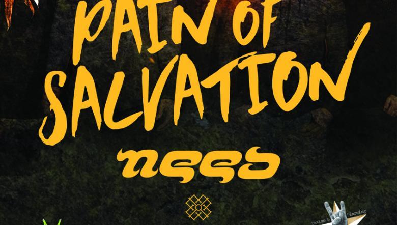 PAIN OF SALVATION ΩΡΕΣ ΕΜΦΑΝΙΣΗΣ