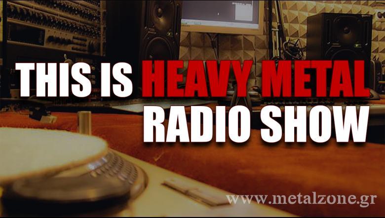 """ΑΚΟΥΣΤΕ ΣΕ ΕΠΑΝΑΛΗΨΗ ΤΗΝ ΕΚΠΟΜΠΗ """"THIS IS HEAVY METAL"""" ΤΗΣ ΠΑΡΑΣΚΕΥΗΣ 10/07/20"""
